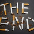 Cigaretta_TheEnd_k